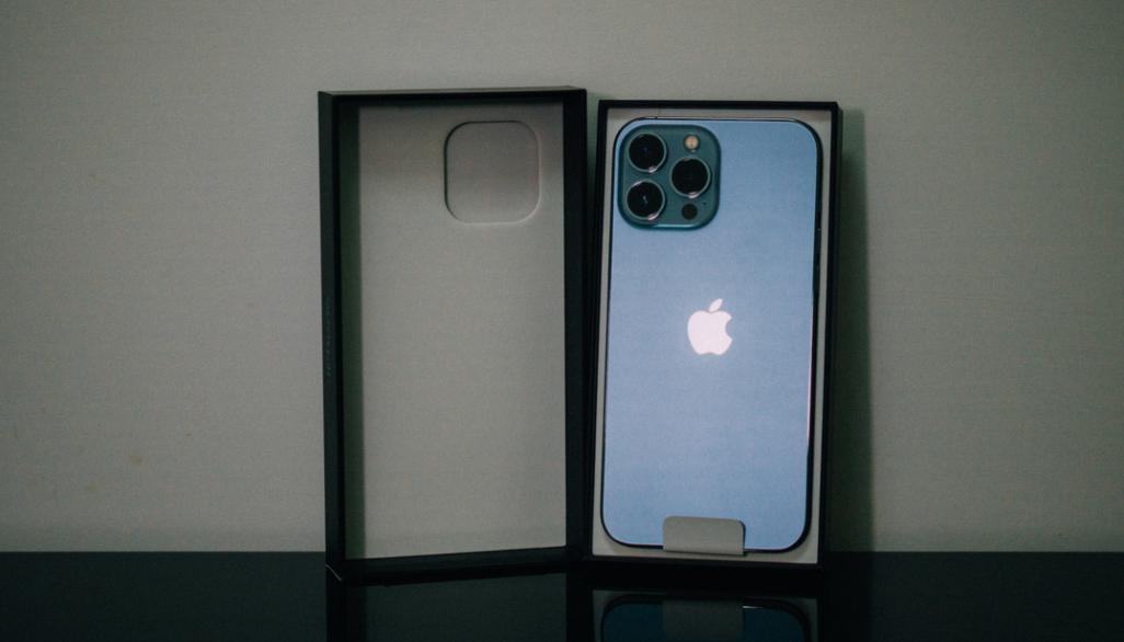 双十一iphone13promax会降价吗_双十一iphone13promax价格