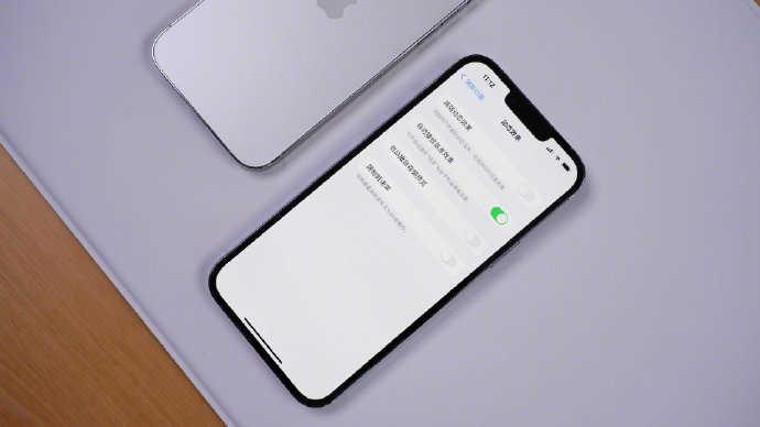 iphone13建不建议买?iphone13值不值得买