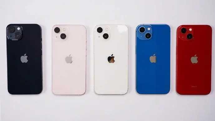 2021年双十一iphone13价格_iphone13双十一会降价吗