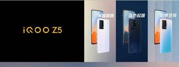 双十一iQOOZ5和红米Note11哪款更值得入手?