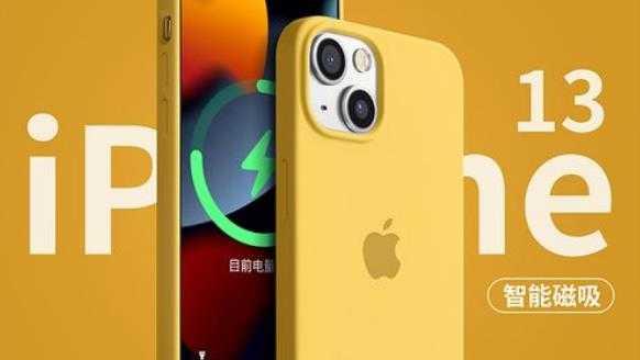 苹果13是双卡双待手机吗?可以插两张卡吗