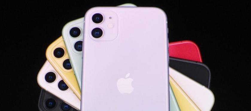 2021年双十一iphone11还会再降价吗_双十一iphone11价格