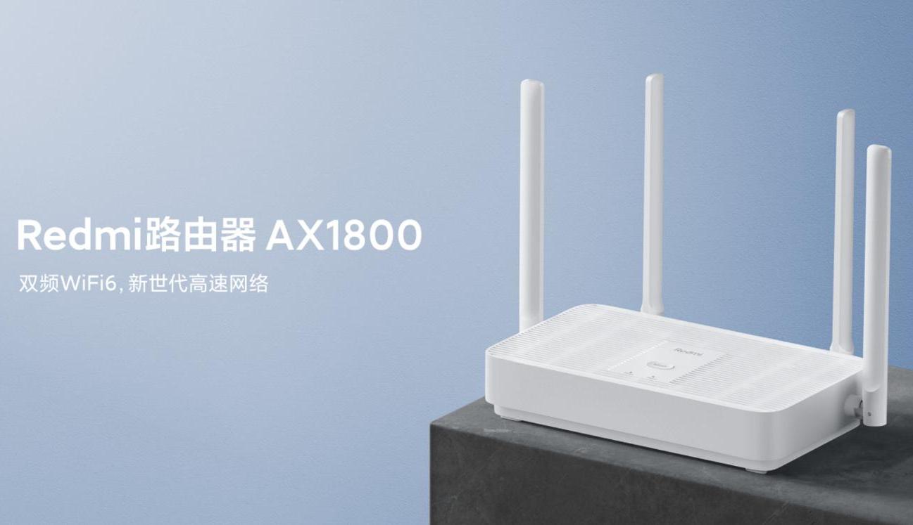 红米ax1800路由器测评_redmi ax1800路由器上手评测