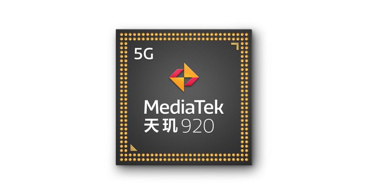 天玑920首发机型_首发天玑920的手机