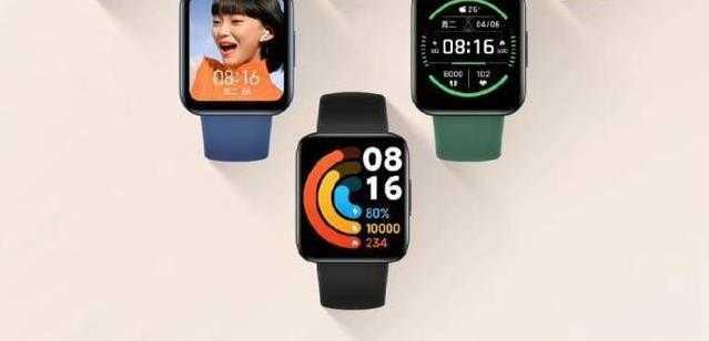 Redmi Watch2多少钱_Redmi Watch2售价