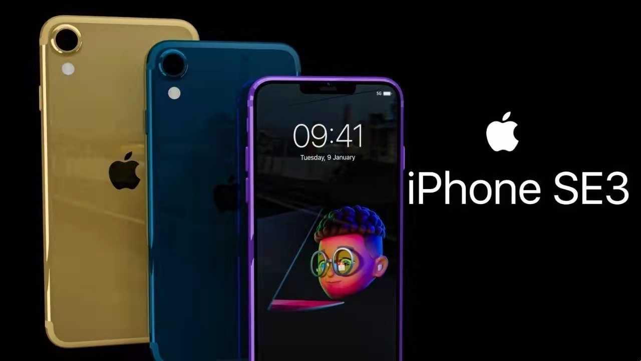 iphone se3屏幕材质_iphone se3采用什么屏幕