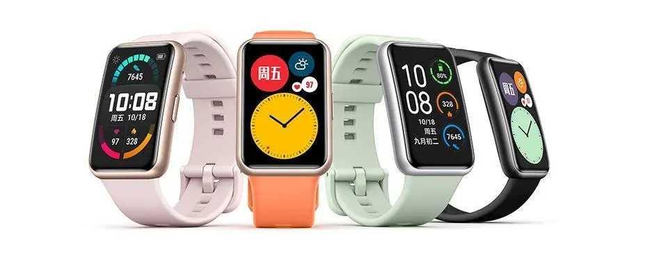 双十一智能手表推荐_双十一高性价比的智能手表