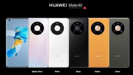 2021年双十一华为手机能便宜多少_2021年双十一华为手机推荐