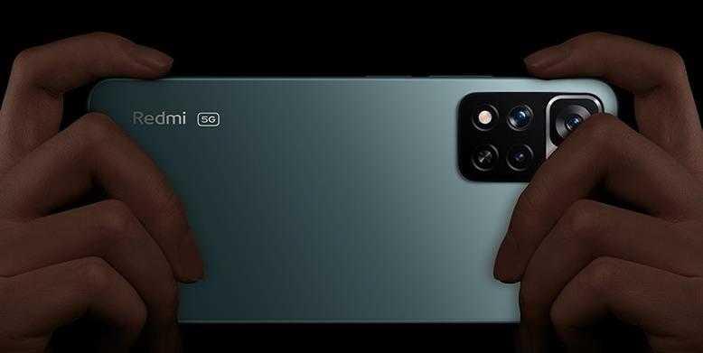 红米Note11最新官方消息_红米Note11手机像素曝光