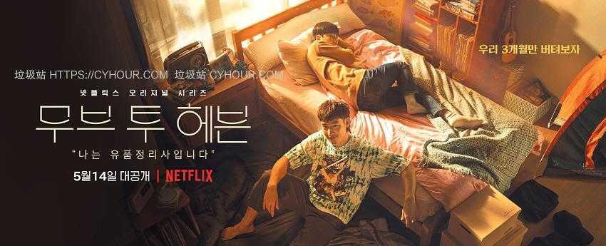 韩国最近热播电视剧2021_热播韩剧排行榜2021最新